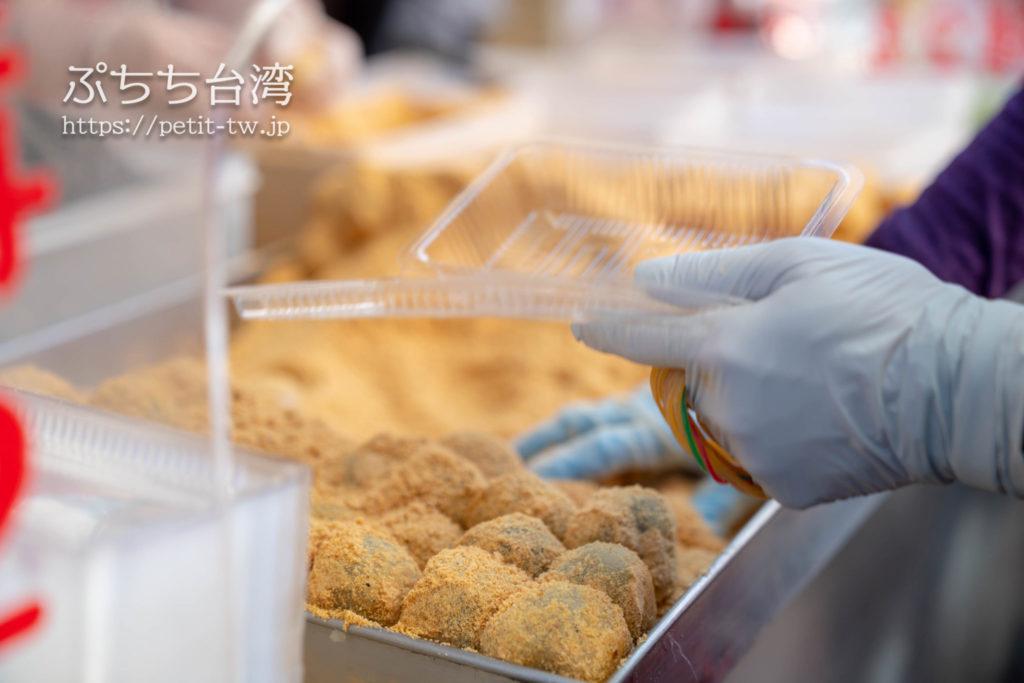 不老客家伝統麻糬の餅