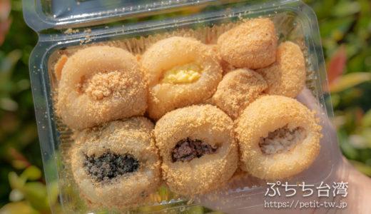 不老客家伝統麻糬 行列の大人気きな粉もち(台北)