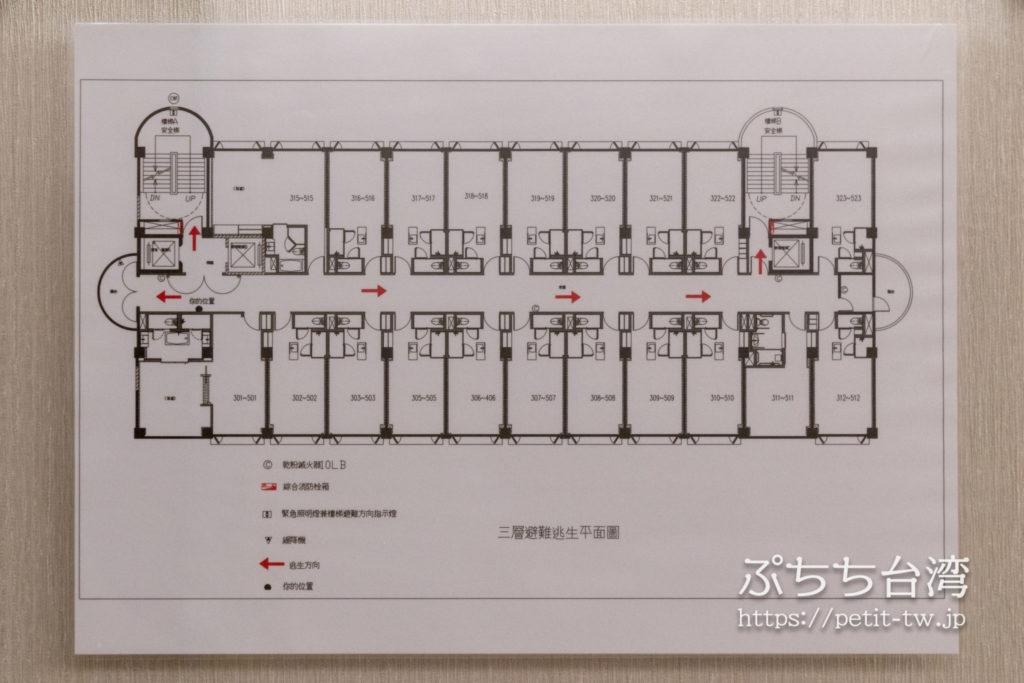 高雄インターナショナルプラザホテルのフロアマップ