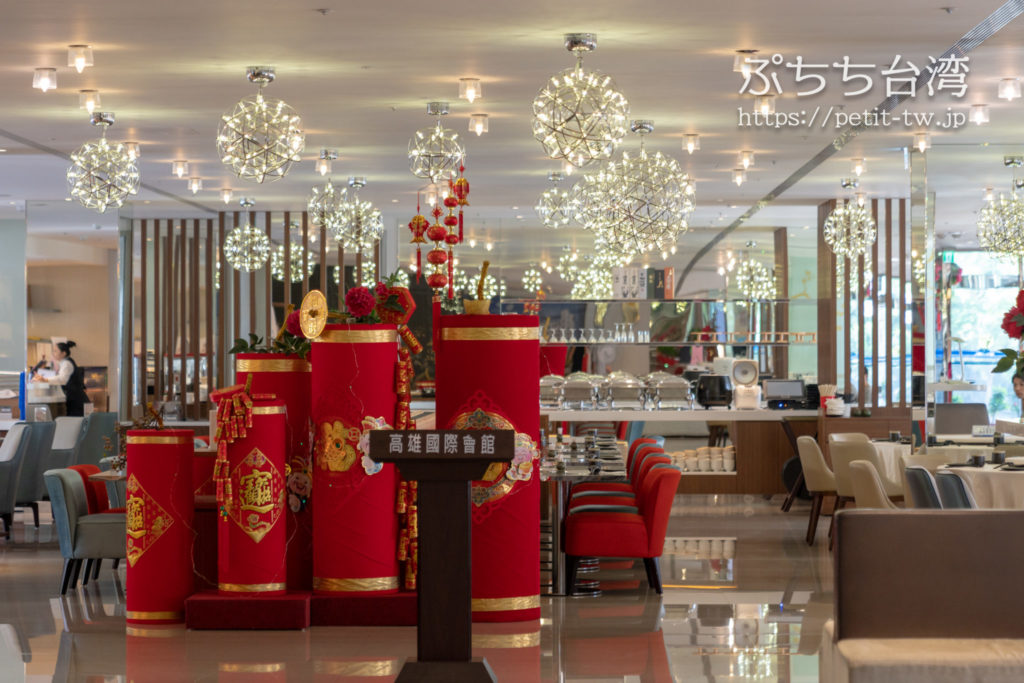 高雄インターナショナルプラザホテルのロビーのフロント