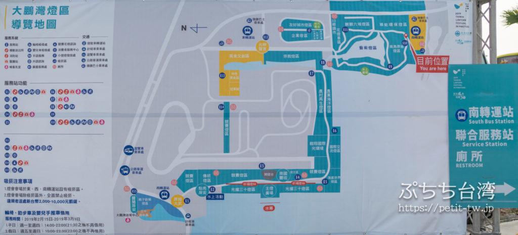 台湾ランタンフェスティバル in 屏東のマップ