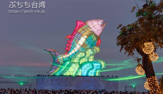 台湾ランタンフェスティバル in 屏東 訪問記