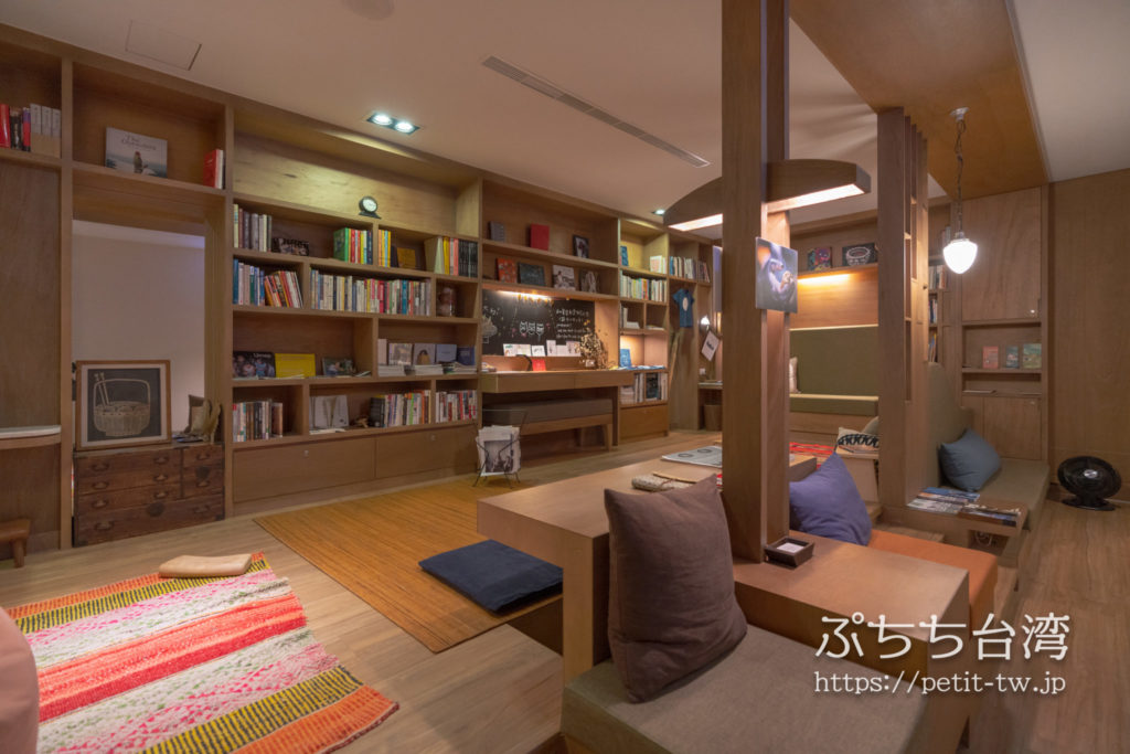 高雄の鶴宮寓(ホックハウス)の共用スペース