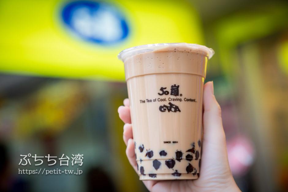 台湾50嵐 波霸奶茶(Big Bubble Milk Tea ジャンボタピオカ ミルクティー)