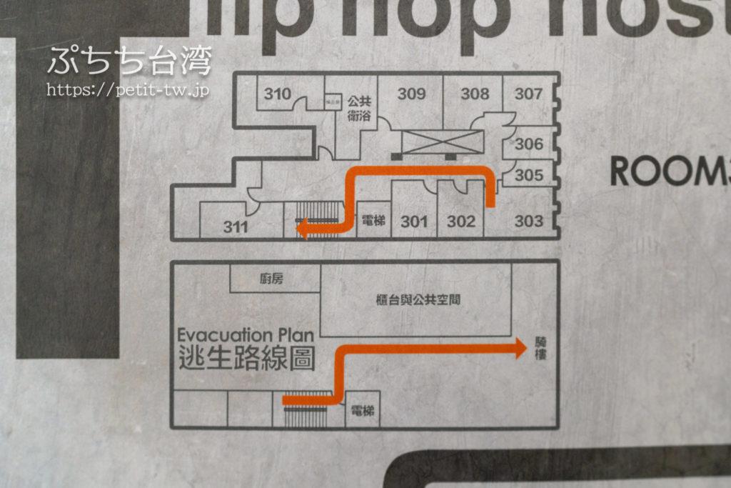 フリップフロップガーデン台北の館内マップ