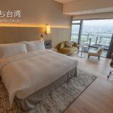 台北マリオットホテル(台北萬豪酒店)のスカイ ビュー ルーム Sky View Room