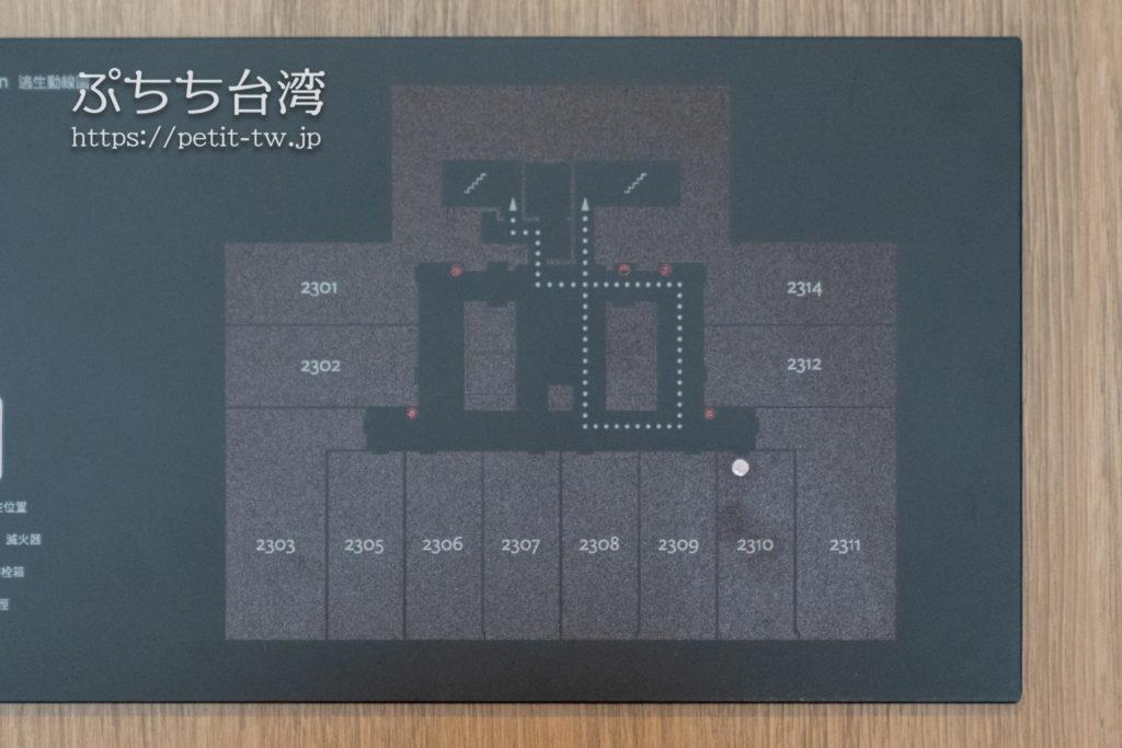 台北マリオットホテル(台北萬豪酒店)のフロアマップ