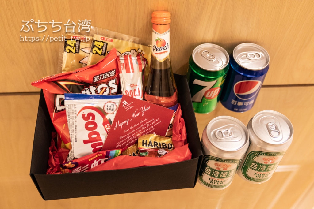 台北マリオットホテル(台北萬豪酒店)の「New Year Package」ドリンク類