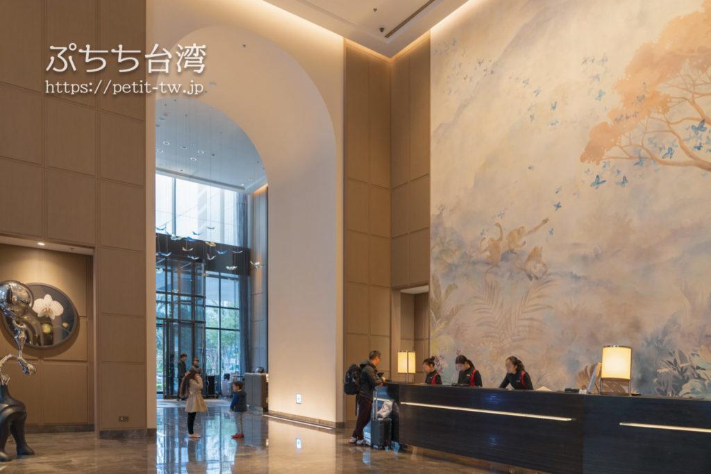 台北マリオットホテル(台北萬豪酒店)のレセプション