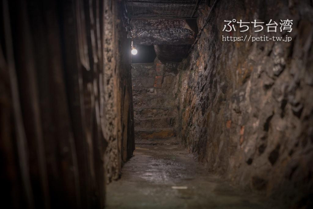 芋仔蕃薯の洞窟