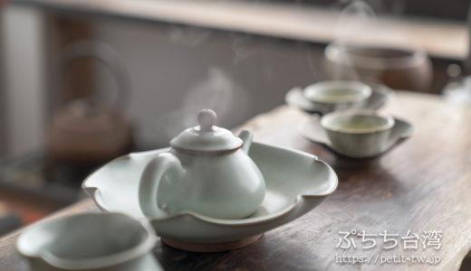 山城創作坊 隠れ家のような茶藝館で癒しの台湾茶を。(九份)