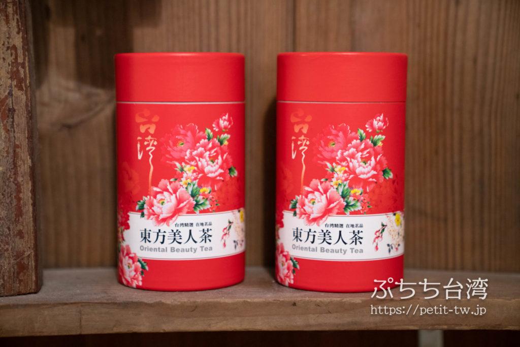 山城創作坊の茶葉
