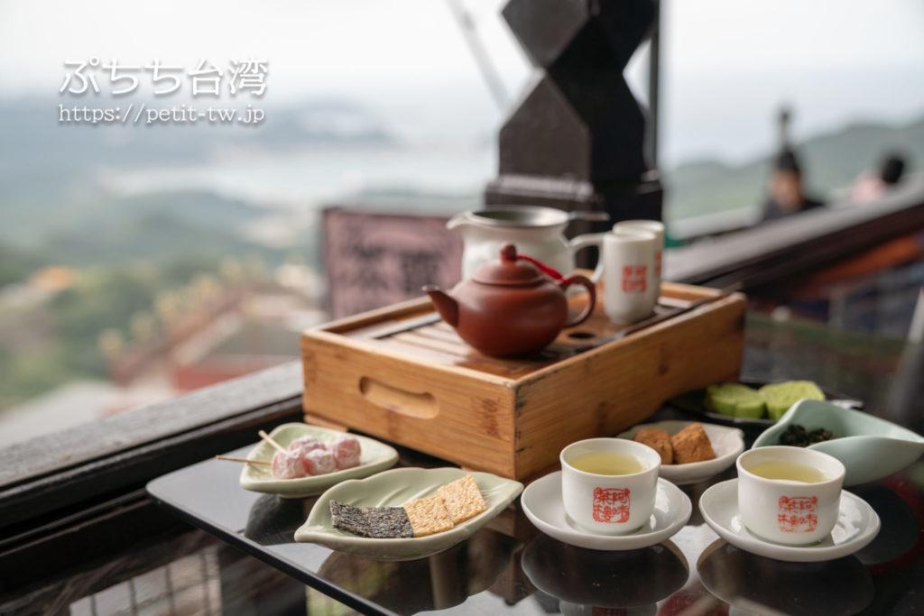 阿妹茶楼の台湾茶と茶菓子セット