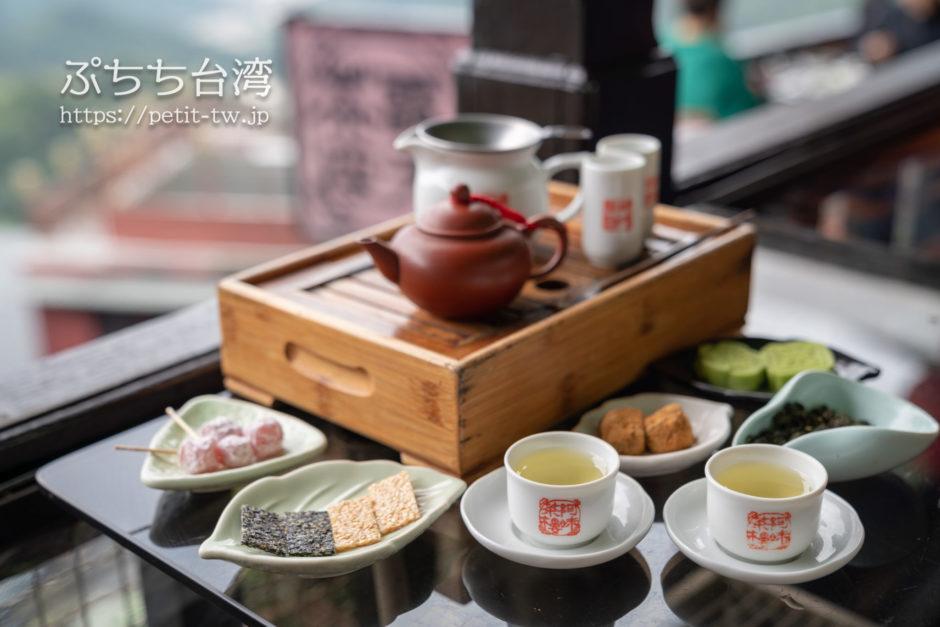 阿妹茶楼の茶藝セット