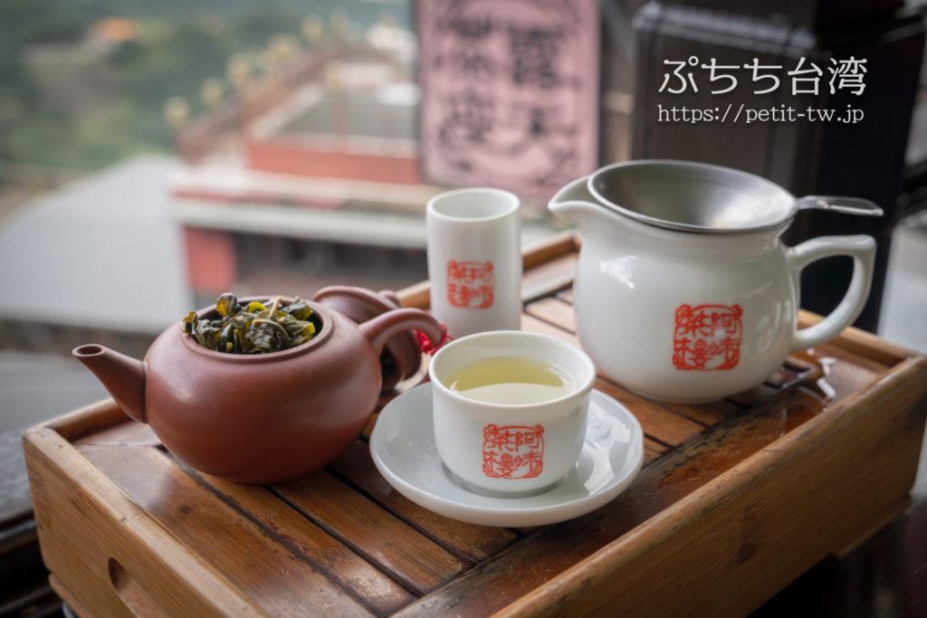 阿妹茶楼の台湾茶