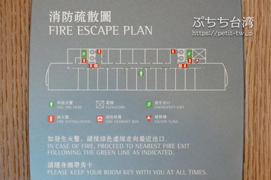 ルネッサンス台北士林ホテルのフロアマップ