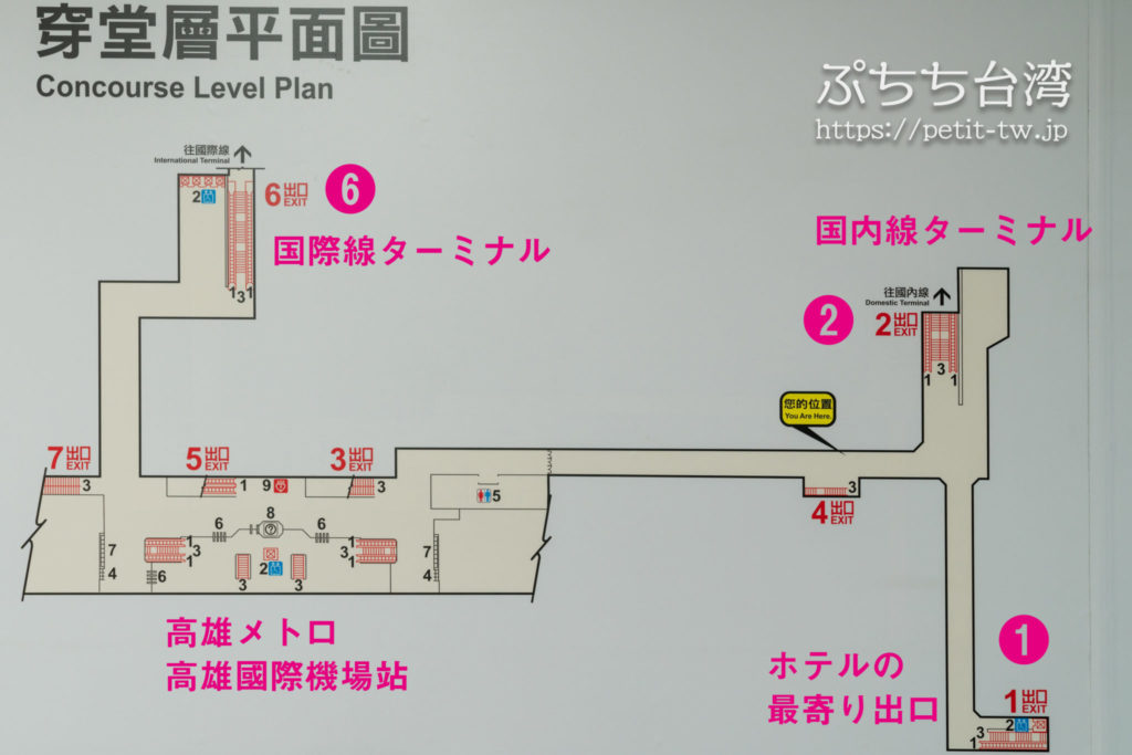 高雄MRT高雄國際機場站の平面図
