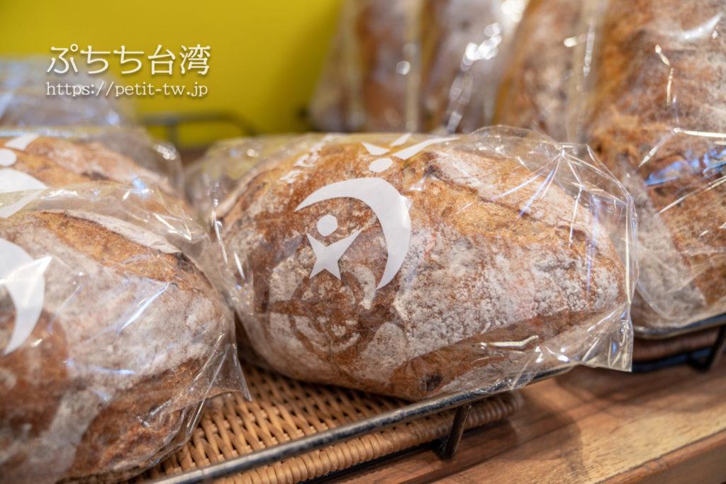 吳寶春麥方店の梅のパン