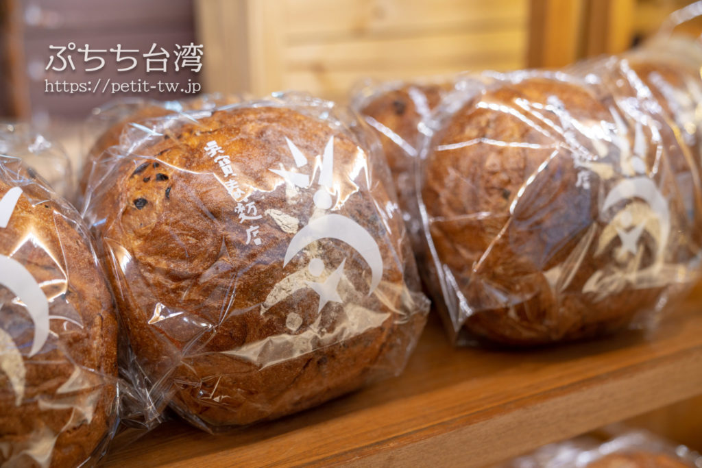 吳寶春麥方店の龍眼のパン