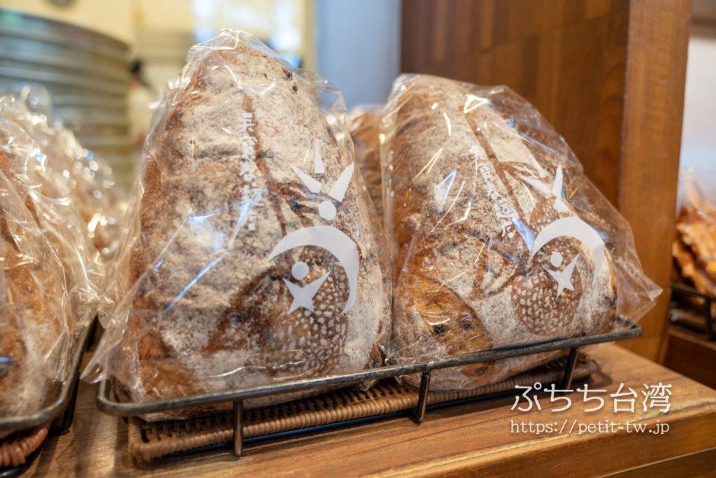 吳寶春麥方店のライチパン