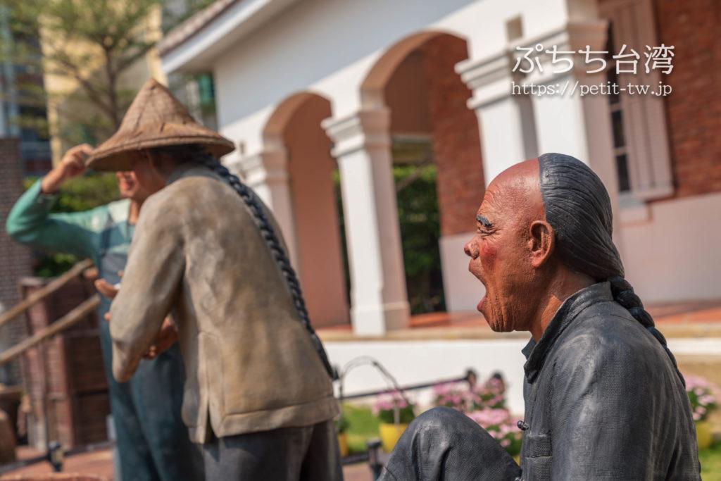 高雄の打狗英国領事館文化園区の清の辮髪のマネキン