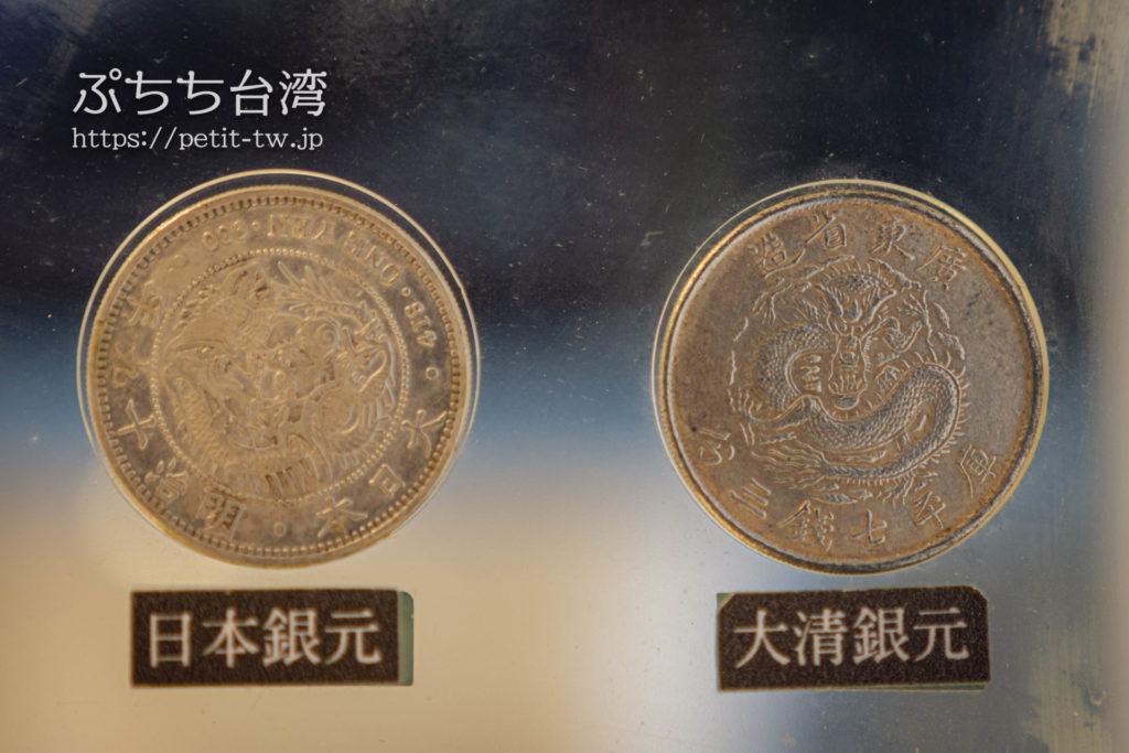 高雄の打狗英国領事館文化園区の資料館のコイン