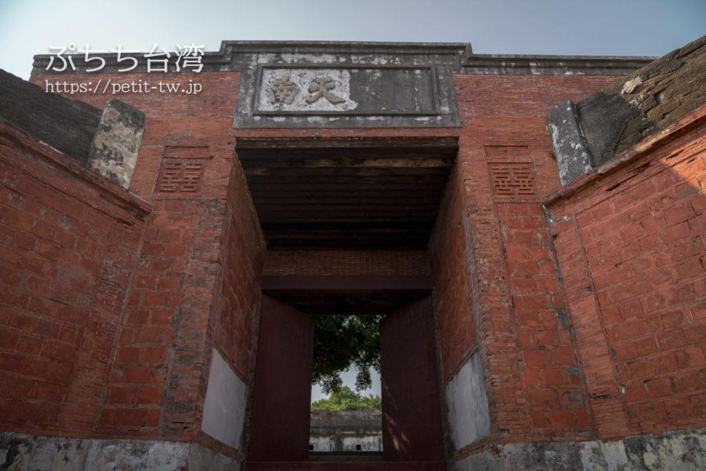 旗後砲台の門