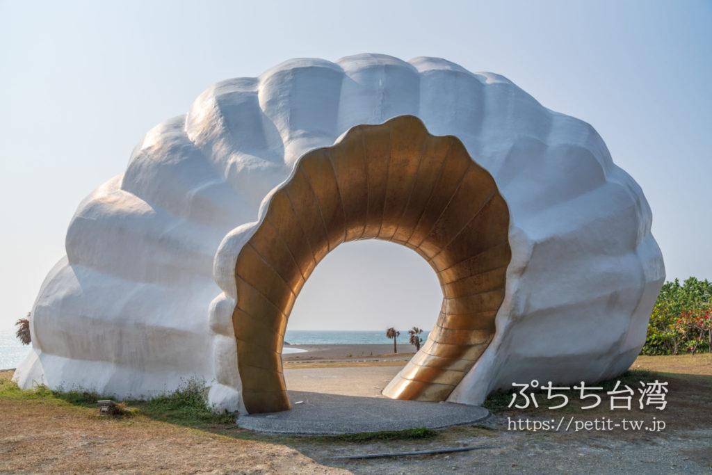旗津半島の貝殻オブジェ