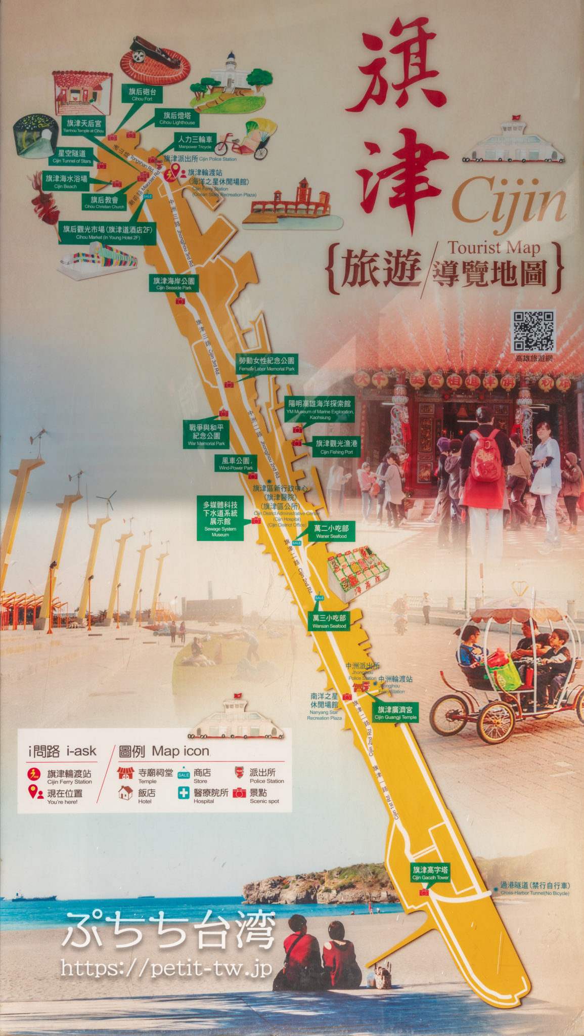 旗津半島のサイクリングコースマップ