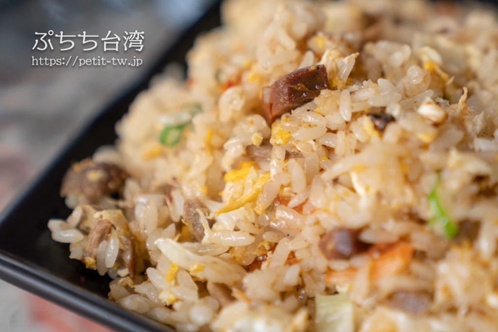 阿成炒飯専売店の台灣烏魚子炒飯