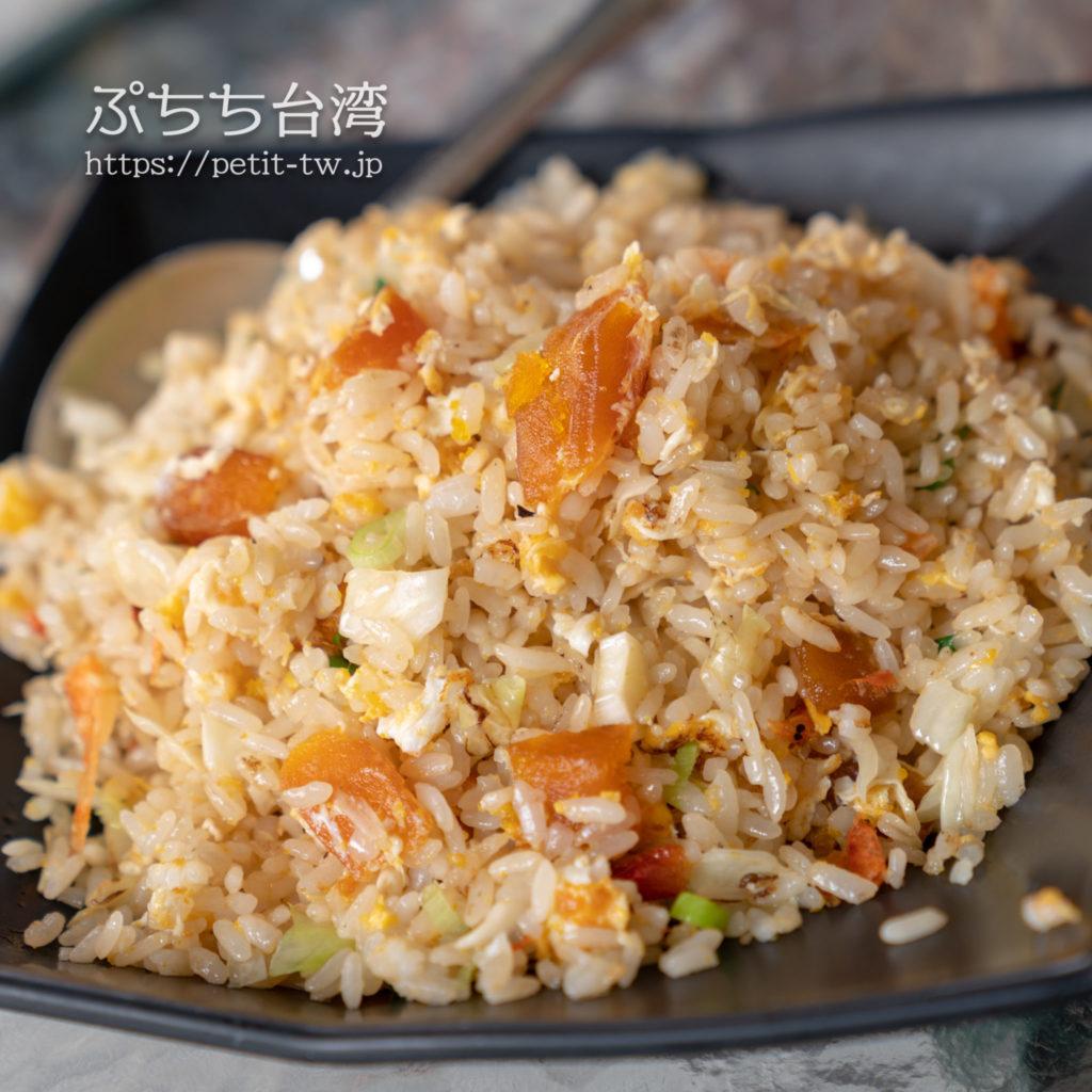 阿成專賣炒飯店のカラスミ炒飯
