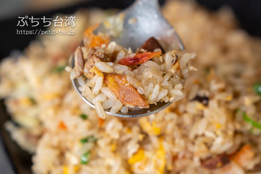 阿成專賣炒飯店の東港三寶炒飯