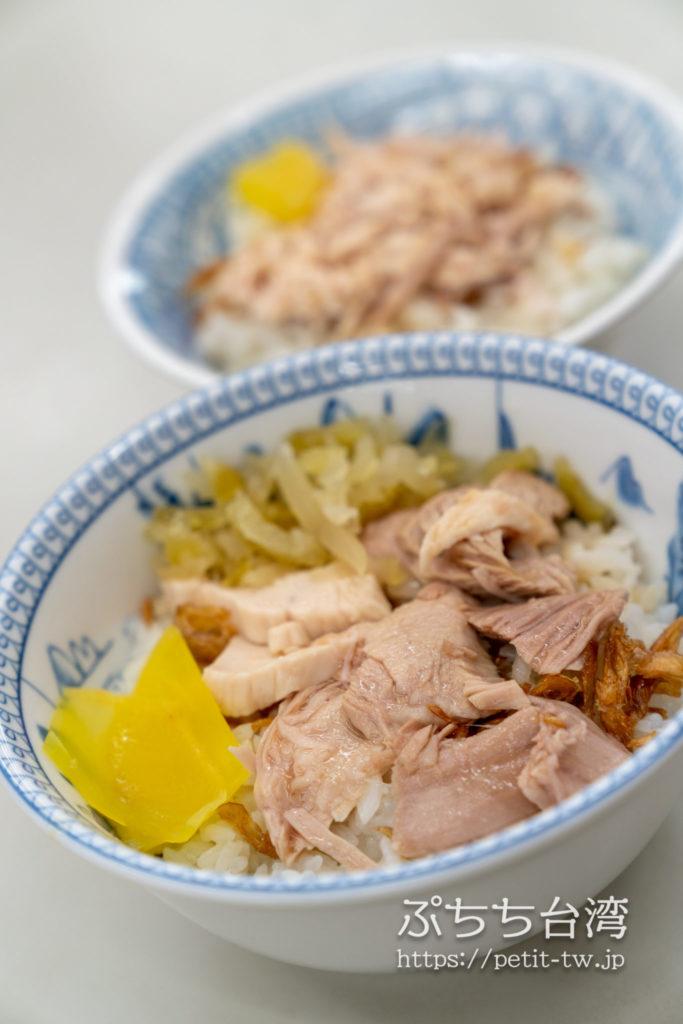 劉里長雞肉飯の鶏肉飯