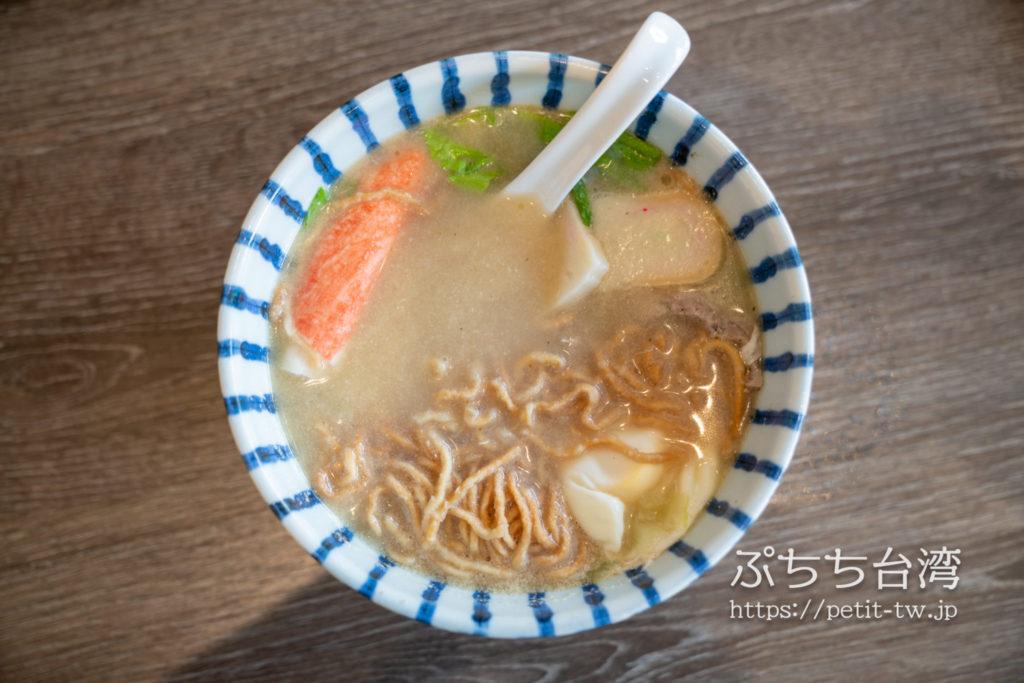 松霖鍋燒始府の意麺