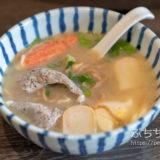 松霖鍋燒始府の鍋焼き意麺