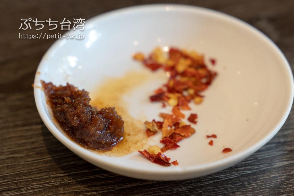 松霖鍋燒始府の鍋焼き意麺のタレ