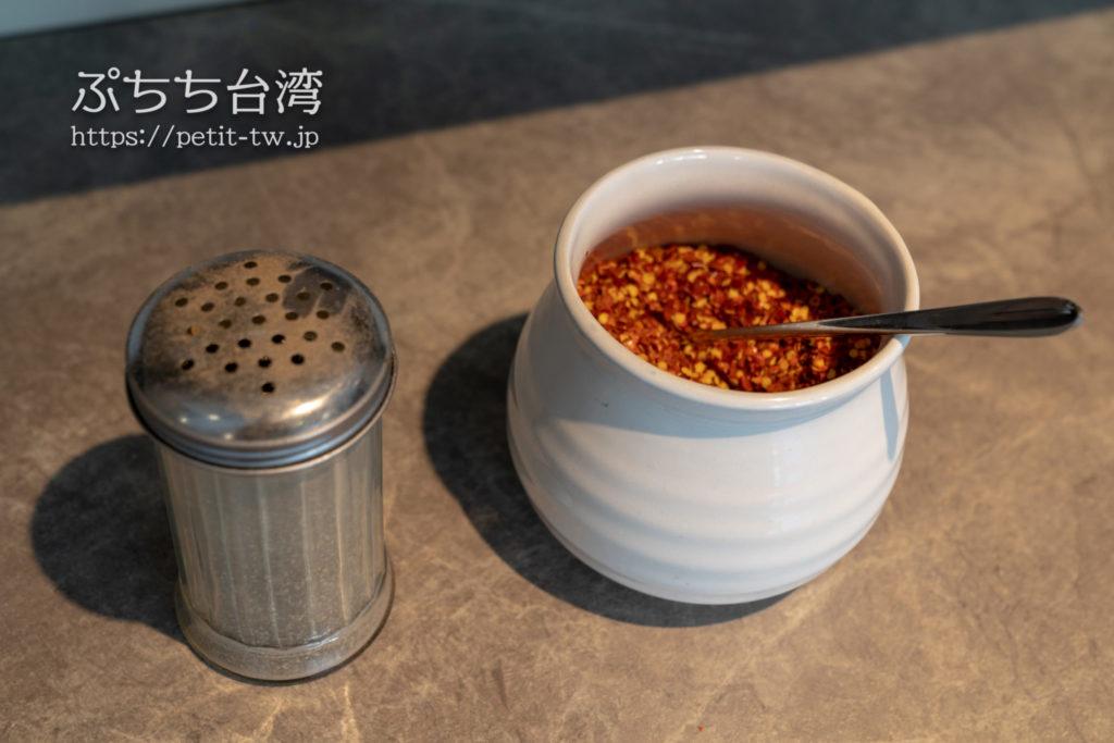 松霖鍋燒始府の調味料