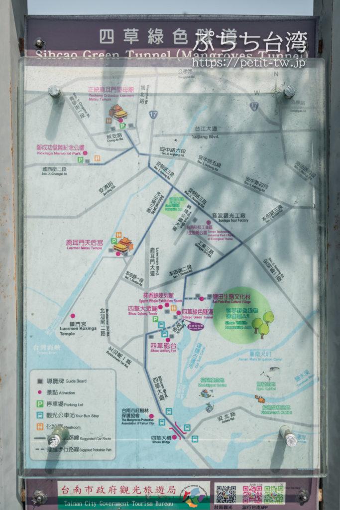 四草緑色隧道の周辺マップ