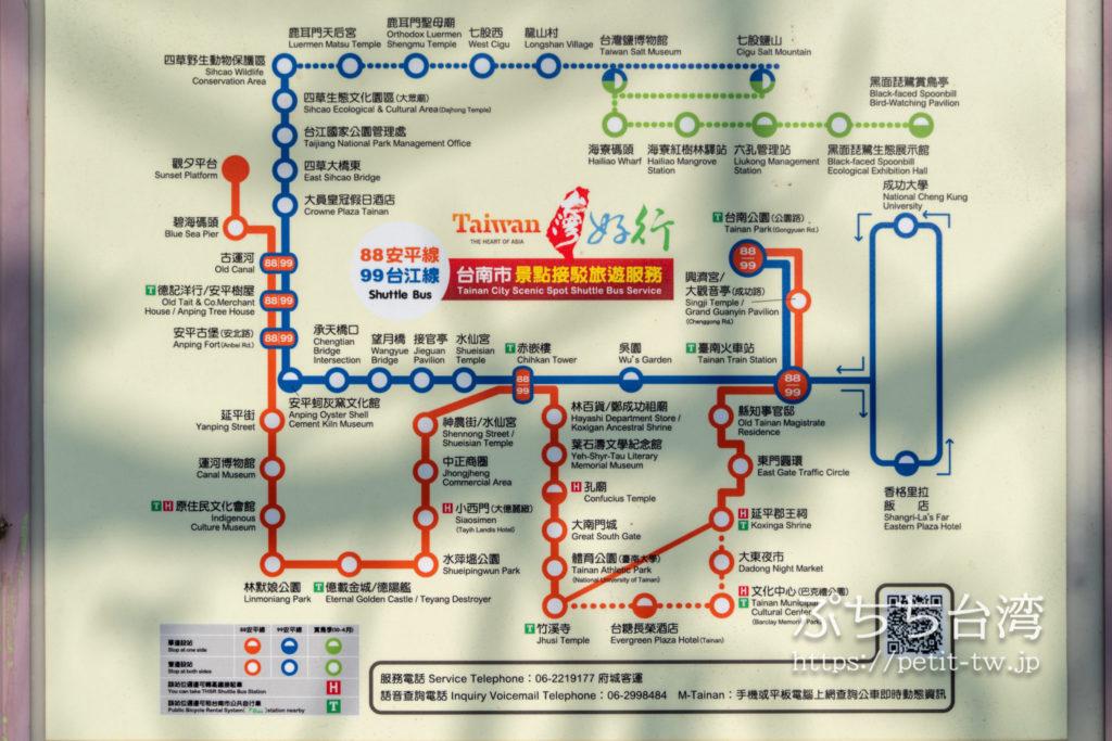 台南のバス路線マップ