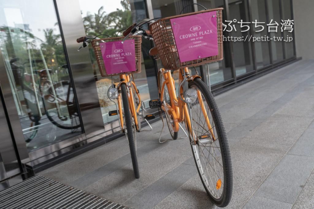 クラウンプラザ台南の無料レンタサイクル