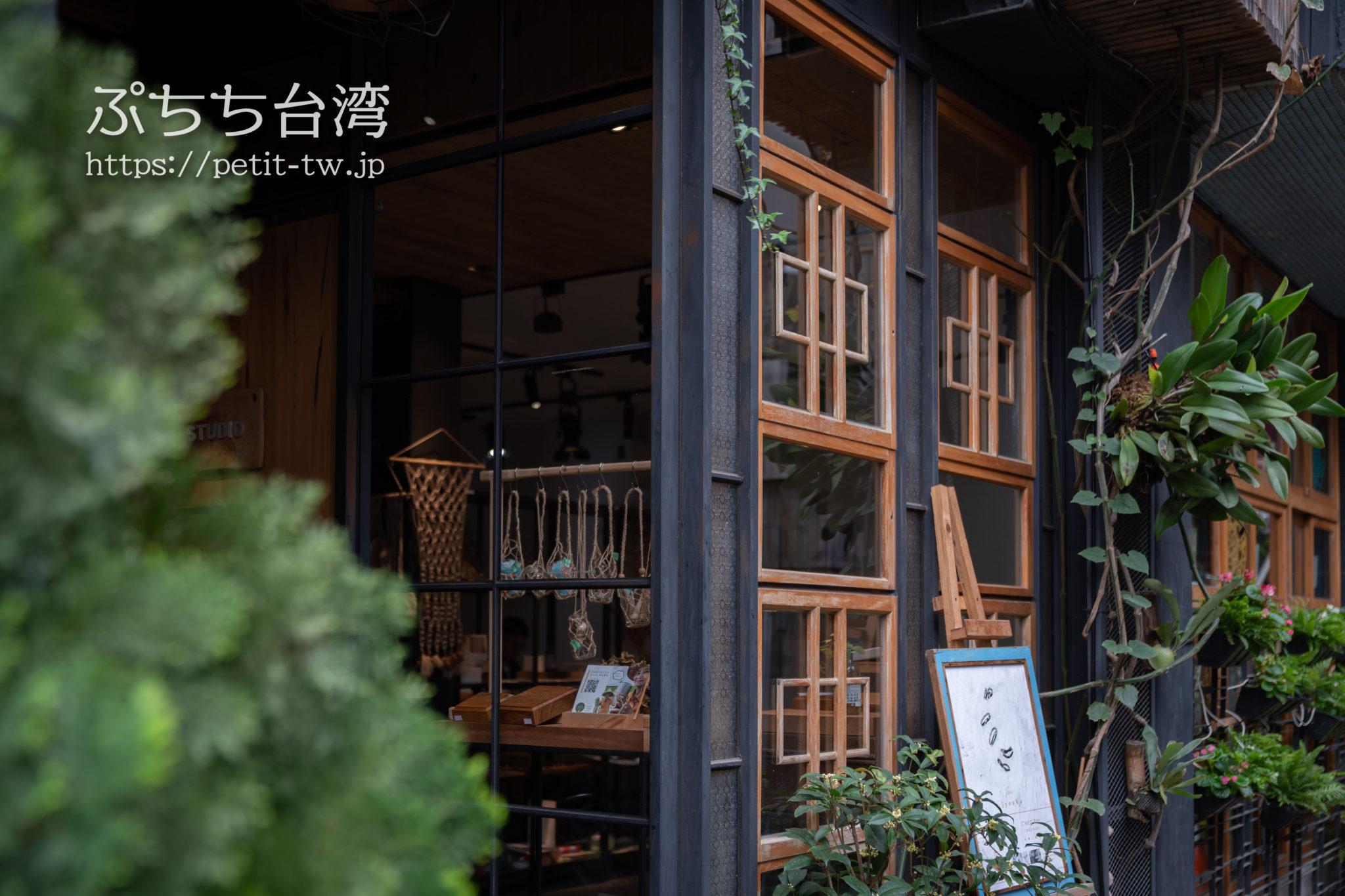 台南のホテル アトリーウムの外観