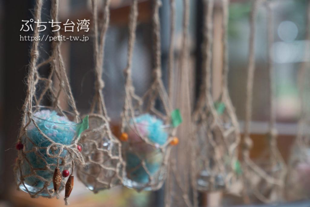 台南のアトリウムのスタジオ
