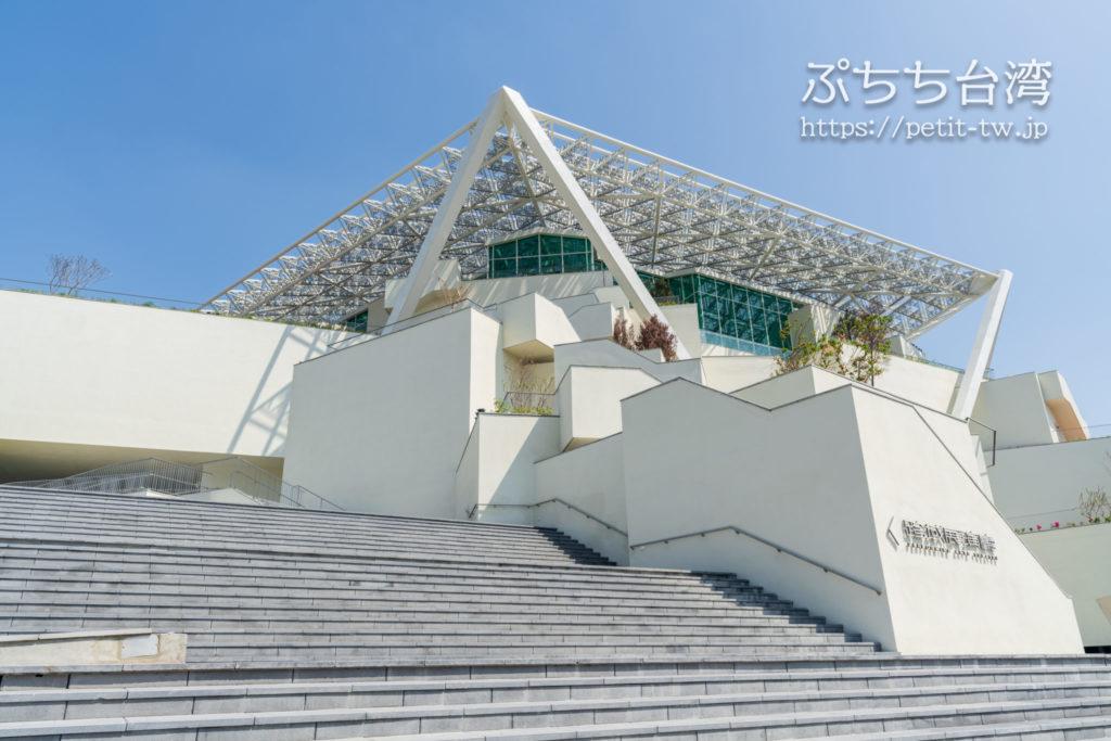 台南市美術館二館 Tainan Art Museum Building 2
