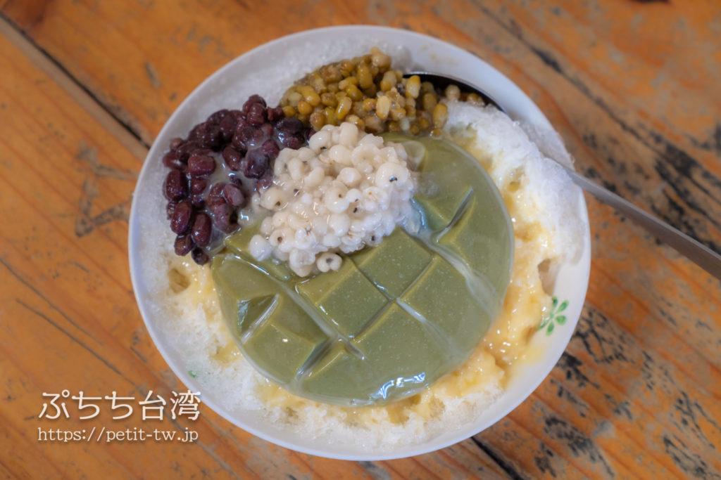 懷舊小棧豆腐冰の抹茶豆腐かき氷