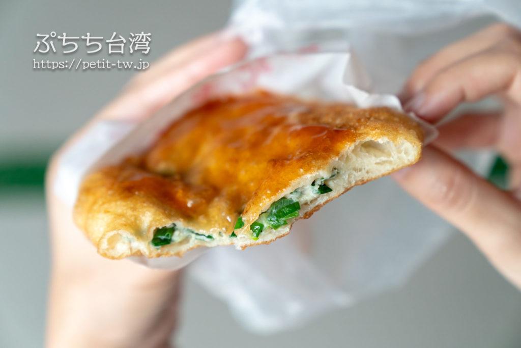 台南の鄭記蔥肉餅