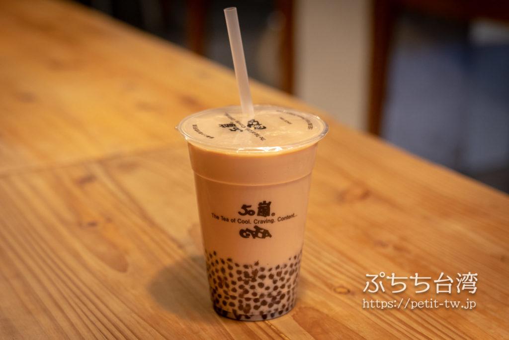 台湾「50嵐」の珍珠奶茶 Small Bubble Milk Tea 小さいタピオカ入りミルクティー