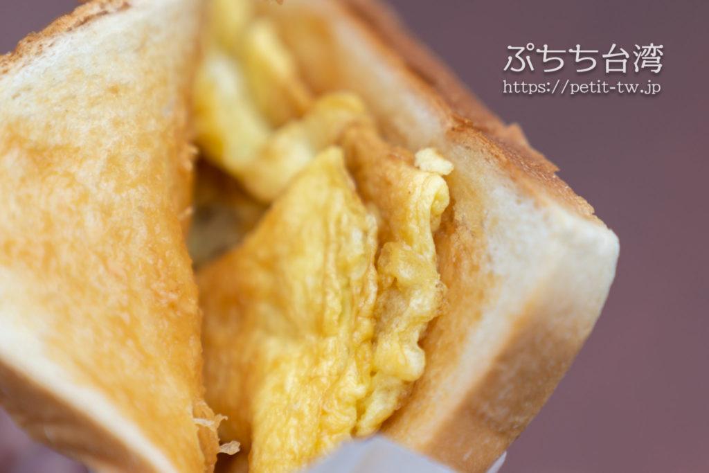 台南の武廟阿嬤手工碳烤三明治のサンドイッチ