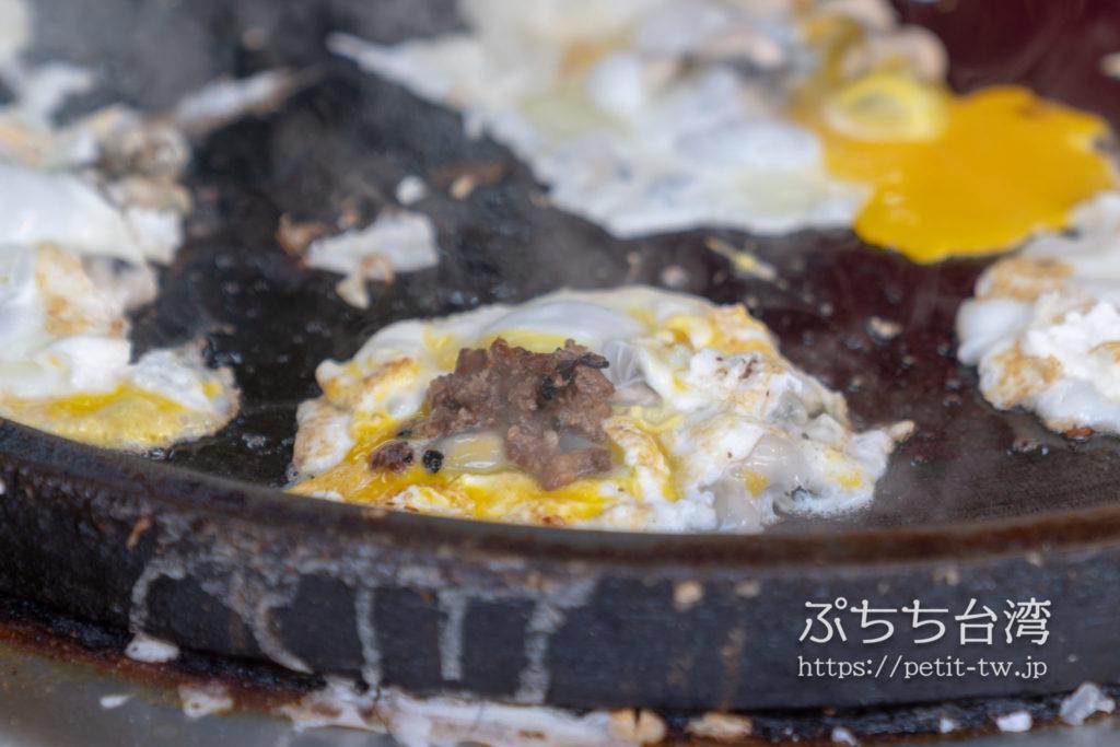 石精臼蚵仔煎の牡蠣オムレツ