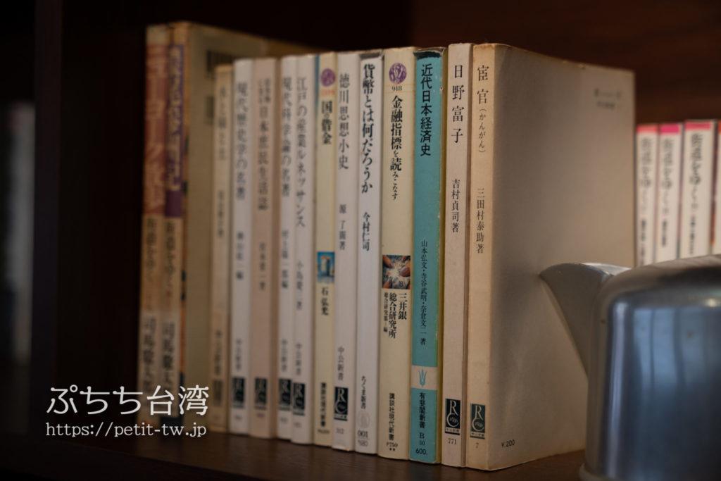 書店喫茶一二三亭の店内の日本の本