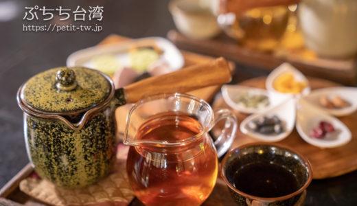 南街得意 迪化街のレトロな茶藝館(台北)